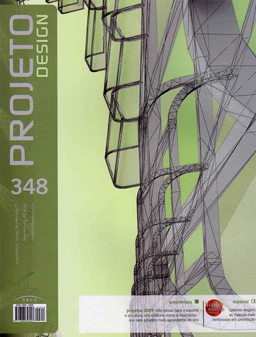 Projeto Magazine 348